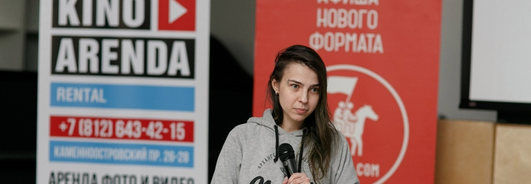 Всероссийский конкурс социальных роликов «Ты не один»