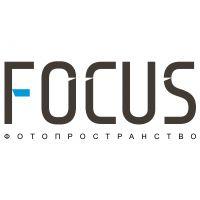 Фотостудия - Focus