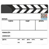 Black and White Clapboard
