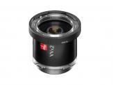 VVx2 Pl экстендер x2 (PL Camera Mount)