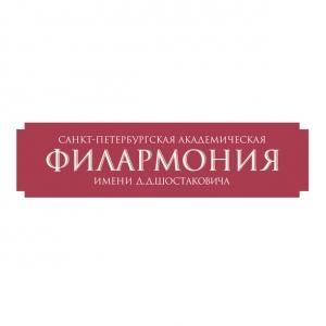 Филармония им. Шостаковича