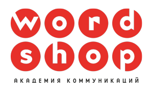 Wordshop Academy of Communications