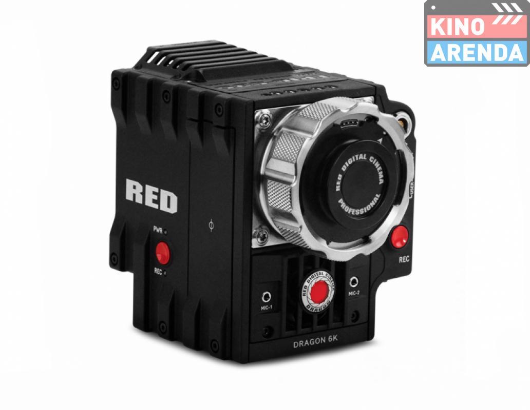 RED Dragon Kit