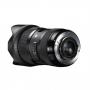 Sigma AF 18-35mm f/1.8 DC HSM Art (Canon EF)